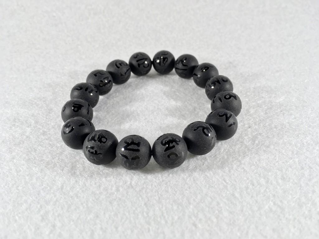 "05144f6745f5 Pulsera de obsidiana negra con mantra ""Om mani padme hum"". – El ..."